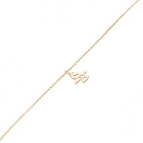 Tornozeleira cartier com anjinho 26cm
